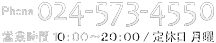 024-573-4550